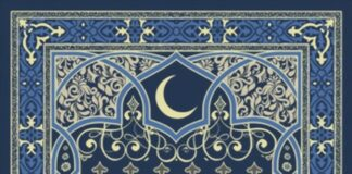 This is Multicolored prayer mat is an interactive prayer mat that person perform a prayer.