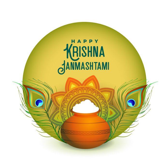 Janmashtami Gifts Online